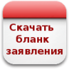 b_150_100_16777215_00_images_foto_cal-icon.png